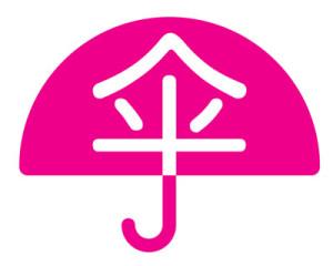 600_umbrella_mandagram